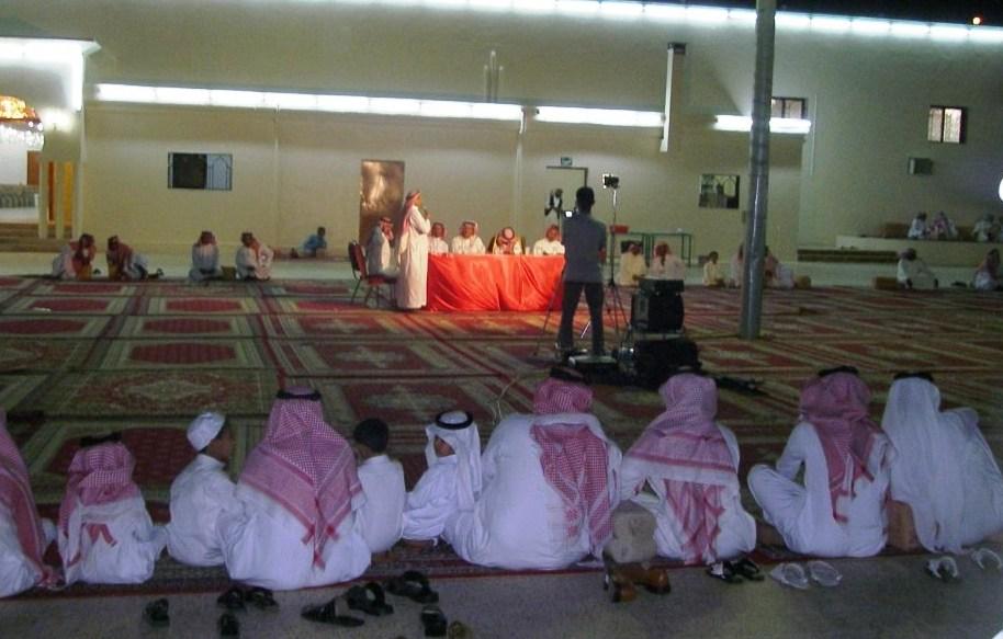 Risques interculturels: le cas de l'Arabie Saoudite 4