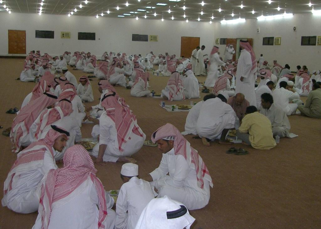 Jeddah - mariage