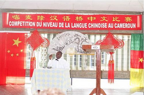 Soft power chinois en Afrique