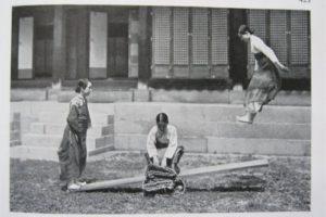 Corée - 1933