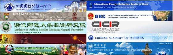 L'essor de l'expertise chinoise sur l'Afrique