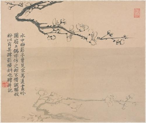 Le complexe de l'influence en cinq articles (3) – Des Chinois aux normes