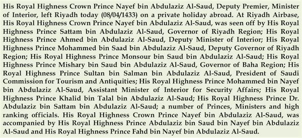 L'Arabie saoudite pour les nuls (ou petite leçon de saoudologie à l'usage du sénateur Philippe Marini)