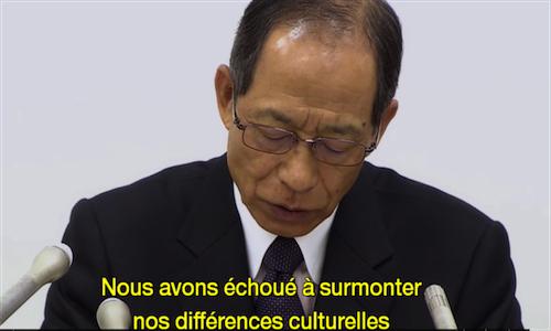 L'alibi de la différence culturelle